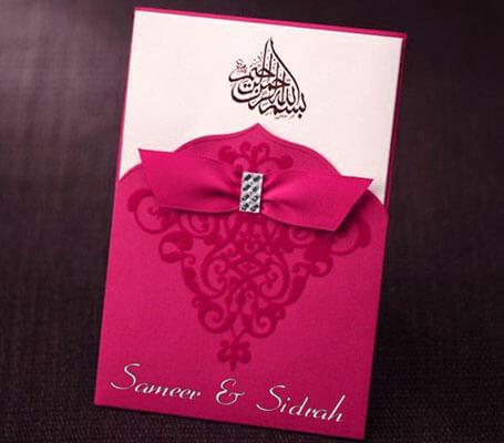 Desain Undangan Pernikahan Islami Terbaru | Undangan ...