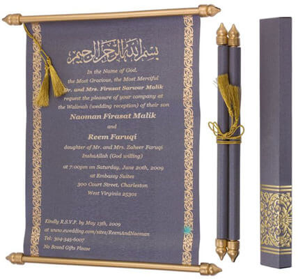 desain undangan pernikahan islami