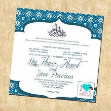 contoh undangan islami