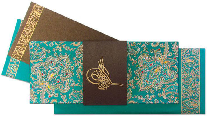 undangan pernikahan islami murah